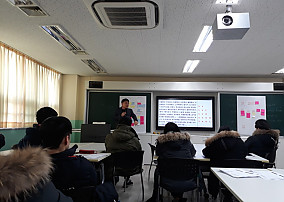 서울 성동공고 특강