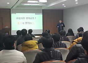 한국 광기술원 특강