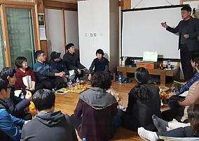 전남 초등영어교육학회 특강