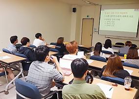 호서대학교 토익특강